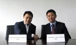 스마투스와 중국 범탁가성투자유한회사의 협력식. 왼쪽이 스마투스 김문수 대표