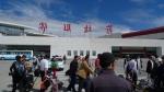 티베트 공가공항