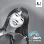비올리스트 이수정의 첫 정규앨범 Moonbow가 오는 7월 24일 사)티앤비엔터테인먼트를 통해 발매된다.