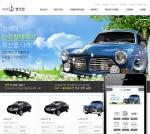 랭크업 렌터카 홈페이지 솔루션