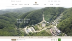 강원도 홍천에 위치한 웰에이징 힐링센터 힐리언스선마을이 26일 새로운 홈페이지와 모바일 웹사이트를 오픈했다.