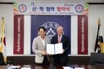 김형태 한남대학교 총장과 이득춘 이글루시큐리티 대표가(사진 왼쪽) 협약서를 들고 있다.