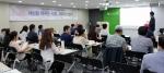 지난 6월 아름다운가게 안국교육장에서 사회적기업 창업전문 기본과정 교육 진행 모습