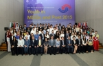 제26회 국제청소년포럼의 개막식이 8.18일 오후6시반 국제청소년센터 국제회의장에서 여성가족부와 한국청소년단체협의회의 개최로 열린 가운데, 전 세계 28개국 90명 청소년 참가자들