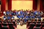 여성가족부와 한국청소년단체협의회가 개최한 제26회 국제청소년포럼의 전체총회가 8월 22일 괴산군청소년수련원 대회의장에서 전 세계28개국 90명의 청소년들이 참여한 가운데 열리고 있