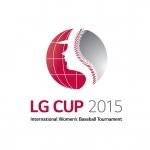 LG전자와 한국여자야구연맹이 공동 주최하는 '2015 LG컵 국제여자야구대회가 이달 28일부터 31일까지 경기도 이천 LG챔피언스파크에서 열린다