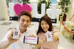LG유플러스, 2015년 하반기 신입사원 공개 채용