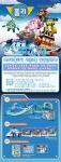 로보카폴리 시즌4 런칭 이벤트 포스터