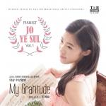 티앤비 국제아티스트 콩쿠르 대상 수상자인 피아니스트 조예슬이 음반 The Gratitude를 발매했다.