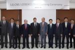 LG CNS 우즈벡 개소식에 참석한 LG CNS와 우즈베키스탄 정보통신기술개발부의 주요 인사들이 합작법인의 성공을 다짐하고 있다. 좌측 두번째부터 우즈베키스탄 정보통신기술개발부 김