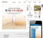 랭크업 찜질방 사우나 홈페이지제작 솔루션