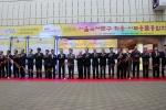 2015 서울국제문구·학용·사무용품 종합전시회 개막식이 열렸다