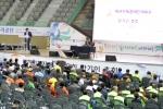 대한지체장애인체육회가 발기인 총회를 개최했다