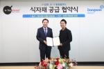 동원홈푸드 신영수 대표와 (주)삼보 성종해 대표(우측)