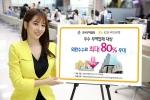 KB국민은행와 한국무역협회가 중소무역업체 대상 외환수수료 우대 서비스를 제공한다.