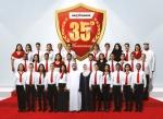 UAE익스체인지, 창립 35주년 자축
