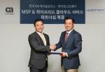 한국 CA 테크놀로지스와 호스트웨이는 5일 경기도 분당 호스트웨이 사무실에서 MSP 파트너십 체결식을 가졌다. 행사 후 한국 CA 마이클 최 사장(왼쪽)과 호스트웨이 이한주 사장이