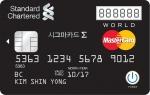 미래테크놀로지가 출시한 OTP 결합형 신용카드