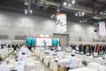 2014 전국 가양주 酒人 선발대회