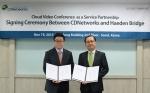 씨디네트웍스는 해든브릿지와 11월 19일 서울 역삼동 씨디네트웍스 본사 회의실에서 비디오 컨퍼런스 서비스 사업 파트너십 체결을 진행했다. 사진은 체결식 전경. 왼쪽부터 씨디네트웍스
