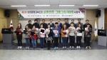 제2회 인천공항고속도로 교통안전 그림그리기대회 시상식