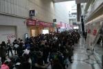 코엑스 유아교육전이 10일부터 열린다