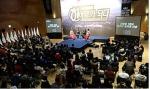 서울시가 2015 어린이·청소년 희망총회를 개최했다