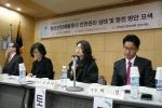 제50회 청소년정책 연구세미나가 한국청소년단체협의회 주최로 지난 2014년 11월 28일 청소년단체활동의 안전관리 실태 및 발전방안 모색을 주제로 열렸다