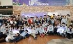 스타트업코리아X강원 해커톤이 더존IT그룹 강촌캠퍼스에서 2박 3일의 일정으로 개최됐다