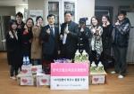 소아암환아의 쉼터에 사랑하우스에 물품을 지원한 한국조혈모세포은행협회