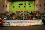 세계교육문화원이 29일 저녁 천안지역아동센터 110여명의 아동들을 CGV천안점에 초청해 어린왕자 영화관람 시간을 가졌다