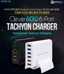 Clever 60W 6-Port Tachyon Charger