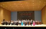 필하모니안즈서울 신년음악회 칸타빌레 바이러스 콘서트 시즌 2가 30일 예술의 전당 콘서트홀에서 열린다
