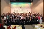 한국청소년단체협의회가 주최하고 한아세안협력기금이 후원하는 제17회 한아세안 미래지향적 청소년 교류행사의 개막식이 27일 국제청소년센터 국제회의장에서 열렸다