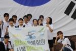 서울특별시립청소년활동진흥센터가  청소년특별회의 서울지역회의의 청소년위원을  모집한다