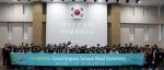 지난 18일 시흥비즈니스센터 컨벤션홀에서 열린 Local Impact School Final Ceremony 행사에서 언더독스가 주관한 '시흥시 지역혁신 프로젝트 6개 창업팀의 결
