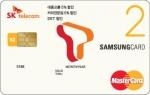 SK텔레콤이 삼성카드와 제휴해 갤럭시S7·S7엣지를 가장 저렴하게 구매할 수 있는 갤럭시S7 카드를 11일 단독 출시한다