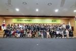 2016 어린이 청소년참여위원회 발대식 단체 촬영 모습이다