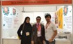 말레이시아 MIHAS2016 참가 할랄쿱 협동조합