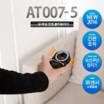 오토정보통신이 몰래카메라 찾는 휴대용 몰카검사기 AT007-5 도청기탐지기를 출시했다