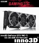아이노비아가 inno3D 지포스 GTX980 Ti OC D5 6G X3 HerculeZ를 출시했다