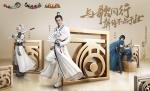 중국 최고 스타 후거가 넷이즈 대화서유 시리즈 브랜드 광고 모델로 발탁됐다