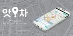 스파코사가 앱으로 보는 차량 관제 서비스 앗차를 론칭했다