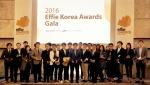 시디즈의 의자가 인생을 바꾼다 캠페인이 18일 더 플라자 호텔에서 열린 세계적 권위의 마케팅 효과상 에피 어워드 코리아 2016에서 그랜드에피를 수상했다