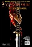 이번년 10월 뉴욕 코믹콘에서 출간 예정인 쓰러진 복수자 공식 포스터