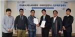 에스비씨케이가 에이팀벤처스와 3D 프린팅 사업 업무 제휴를 맺었다