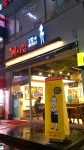 프리미엄 김밥 삐사감 김밥이 프랜차이즈 가맹점 확대에 나섰다