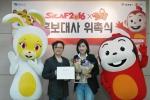 시카프2016 사무국장 이호영(좌), 올리브스튜디오 대표이사 이재희