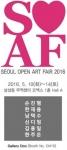 홍선생미술 평택지사장인 작가 신디정이 2016 서울오픈아트페어에 갤러리 DOO와 함께 참가한다