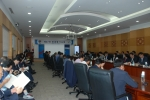 관세평가포럼 제27차 정기 학술세미나가 3일 서울세관 대회의실에서 개최되었다
